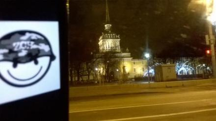 Zafarranchito en el Almirantazgo de San Petersburgo