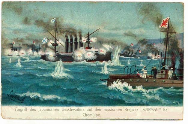 Batalla Bahía Chemulpo - Postal