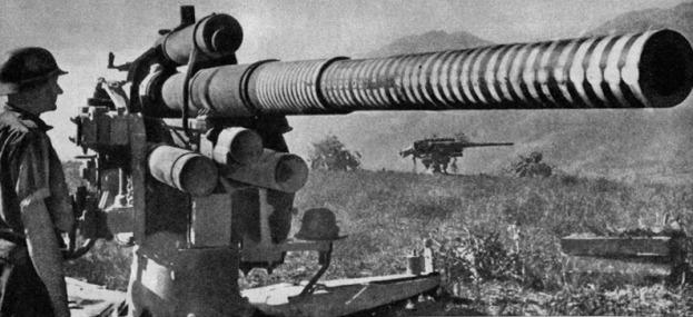 Flak 88 1