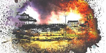 Desastre en Beijing