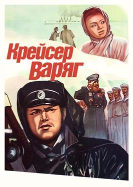Cruiser Varyag - Film 1946