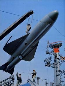 El primer misil moderno